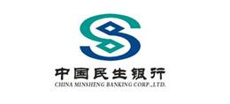 中国民生银行(十里河店)